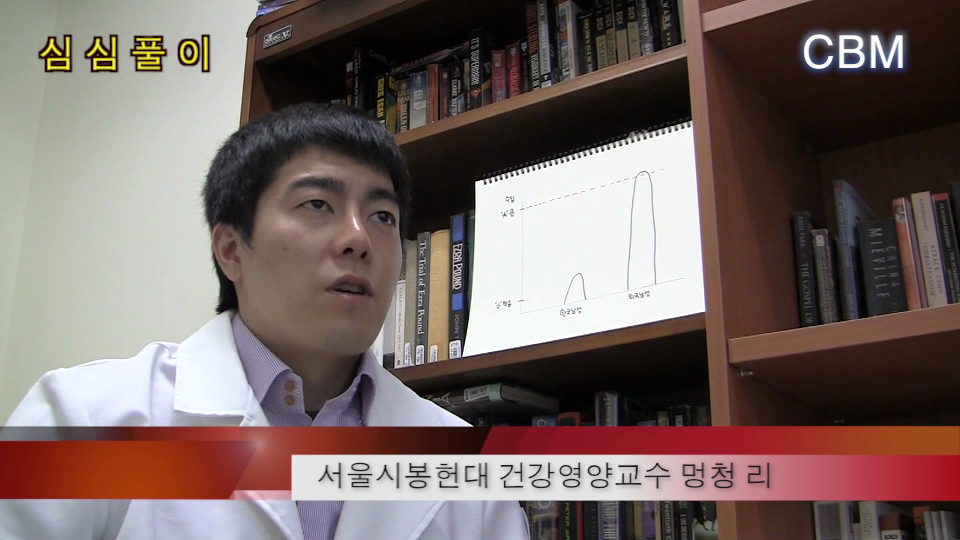 mbc korean dating foreigners Broadcasting programs only targeted for domestic korean natives could not fully provide enough information of korea for either foreign residents in korea, visitors, or korean residents overseas who want to access up-to-date news about korea in fact, foreign news reporting on korea was mainly concerned with serious.